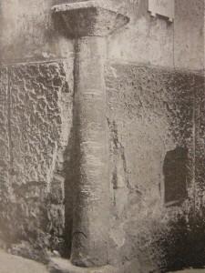 15-Via-dei-Canali-A2.-dettaglio-Archivio-Soprintendenza-BAP-di-SA-e-AV